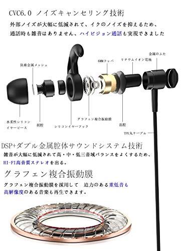 d58366ec3d Amazon.co.jp: 【2019最新版 Bluetooth5.0 HiFi高音質】Bluetooth イヤホン スポーツ ワイヤレス イヤホン  高音質 低音重視 マグネット搭載 マイク付き CVC6.0ノイズ ...