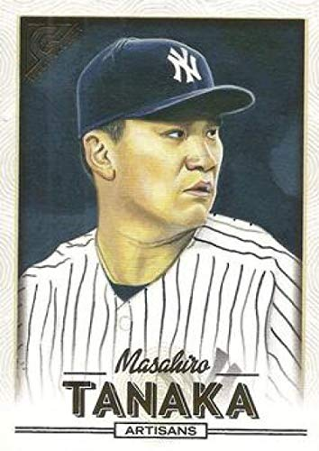 (2018 Topps Gallery #173 Masahiro Tanaka Yankees MLB Baseball Card (SP - Short Print) NM-MT)