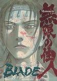Blade of the Immortal Volume 24: Massacre of Samura, Hiroaki on 08 November 2011