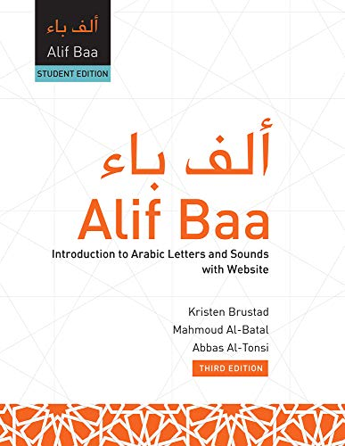Alif Baa: Introduction to Arabic Letters and Sounds With Website Third Edition Student Edition (Arabic Edition)