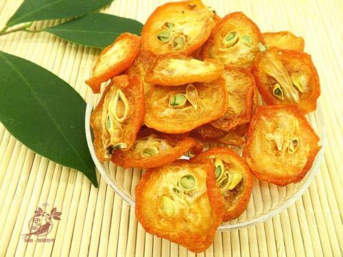 - JQ Teas Organic Dried Kumquat Slices Golden Orange Kinkan Golden Tangerine Chinese Various Health-enhancing Herbal Tea, Health Tea Fruit Tea Scented Tea,Flowertea 1.1 LB/500g