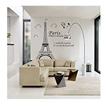 Adhesive Rooms Walls Vinyl DIY Stickers / Murals / Decals / Tattoos With Black France Eiffel Tower View And Quote / Text About Paris Designs By VAGA