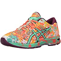 Up to 60% off on Athletic Shoes
