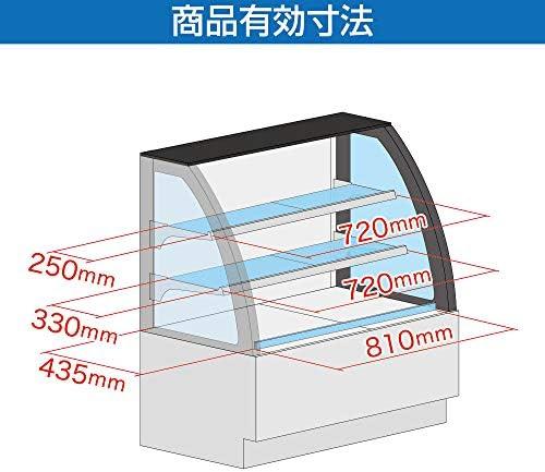 レマコム 高湿対面冷蔵ショーケース リヨン 3段(中棚2段) (幅1800mm) RCS-K180S2LA