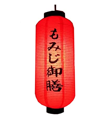 Sushi Decoración Lámpara De Japonés Black Restaurante Temptation kPiTZuOX
