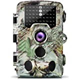 Ailink Game Camera 16MP 1080P HD Trail Camera 65ft Infrared Night Vision 120° Wide Angle 46 LEDS 0.2s Pre Speedy Trigger IP56 Waterproof with Display LCD for Wildlife Scouting Hunting