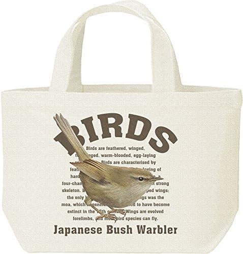 エムワイディエス(MYDS) ウグイス(鶯)<鳥シリーズ/キャンバス S ランチバッグ