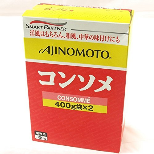 ajinomoto-consomme-ajinomoto-consomme-business-for-800g-400gx2