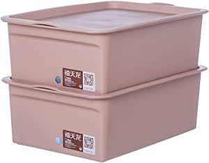 City Life 11L Storage Box W Lid, Brown, X-6098