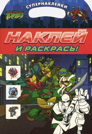 Teenage Mutant Ninja Turtles Nucla discover Red Cherepashki ...