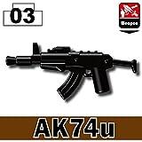 AFM AK74u ??Black