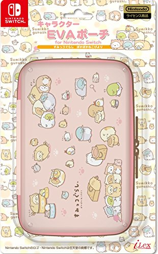 Nintendo and San-X Official Kawaii Nintendo Switch Hard Case -Sumikko Gurashi (Things in the Corner) Sunny Days-