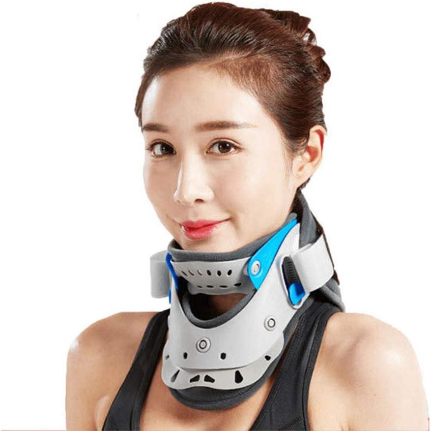 NYPB Fijación del Cuello Ortopédico, Órtesis Soporte Cuello Ajustable Fijación del Cuello Ortopédico lesión, Recuperación Traumatismo Cervical Espasmos Musculares Corrige la Postura