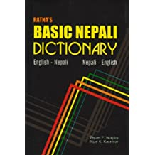 Ratna's Basic Nepali Dictionary: English-Nepali and Nepali-English - Script and Roman