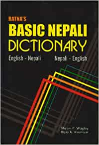 Ratna's Basic Nepali Dictionary: English-Nepali and Nepali