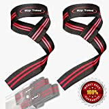 Rip Toned Cotton Padded Lifting Wrist Straps (Pair) with Ebook - Red