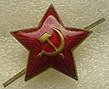 WWII Original Sign Soviet RED STAR USSR Russian
