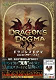 DRAGON'S DOGMA Official Complete Guide