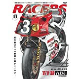 RACERS 2018年Vol.51 小さい表紙画像