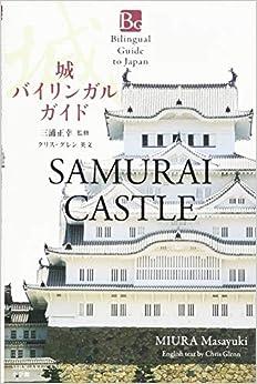 Samurai Castle PDF Descargar Gratis