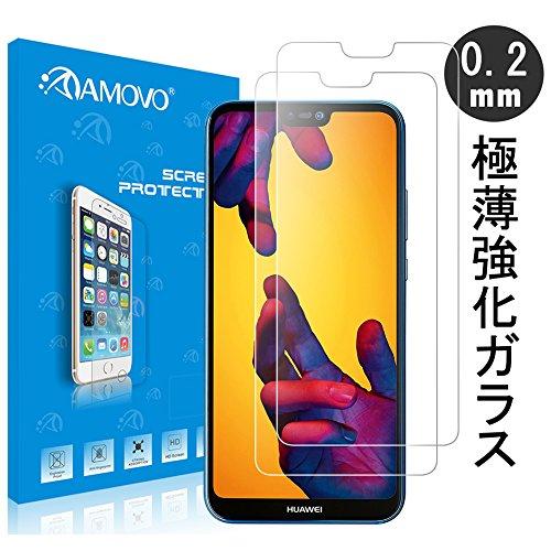 壊れた機械的誘惑する【最新版】AMOVO P20 Lite フィルム Huawei P20 Lite HWV32 強化ガラス 2.5D 弧度加工 ファーウェイ P20 ライト 保護フィルム 硬度9H (Huawei P20 Lite, 2枚)