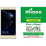 Huawei 5.2型 P10 lite SIMフリースマートフォン プラチナゴールド 【日本正規代理店品】 P10 lite/WAS-LX2J/Platinum Gold & mineo エントリーパッケージセット
