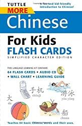 Tuttle More Chinese for Kids (Tuttle Flash Cards)