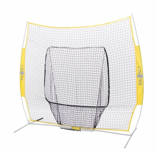 Bownet Big Mouth Colors 7' x 7' Portable Training Sock Replacement Net, (Sock Net Replacement)