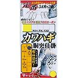 がまかつ(Gamakatsu) 定番カワハギ胴突仕掛 3本鈎 FK132 5号-ハリス3. 45617-5-3-07
