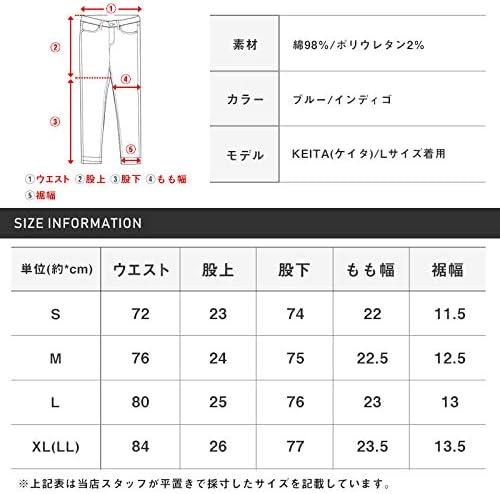 LUX STYLE(ラグスタイル) デニムパンツ メンズ スキニーパンツ ストレッチ スリム 細身