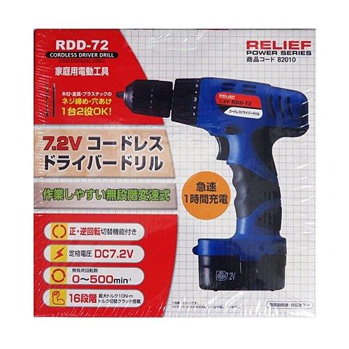 RELIEF ドライバードリル 7.2Vコードレス RDD-72の商品画像