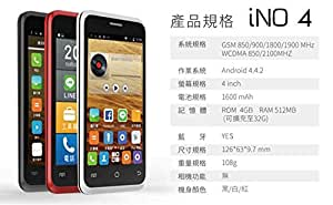 iNo Mobile 4 Cameraless Android