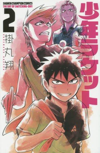 卓球Dash!! 第01-02巻 [Takkyuu Dash!! vol 01-02]