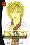 The Wallflower 16, Tomoko Hayakawa, 161262328X