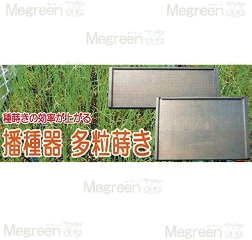 Megreen 播種器 多粒蒔き 20角穴トレー 2×5 16粒 鎮圧板付 φ3.2 代不
