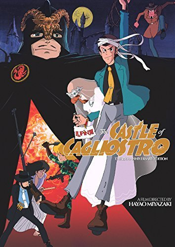 Lupin the 3rd: The Castle of Cagliostro by Eastern Star