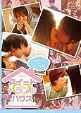 スイート・トラブル・ハウス [DVD]