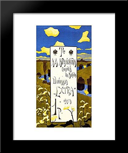 Amazon.com: Poster for the Abrikosov Company 20x24 Framed Art Print ...
