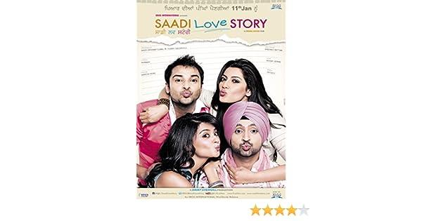 Saadi love story movie video song download