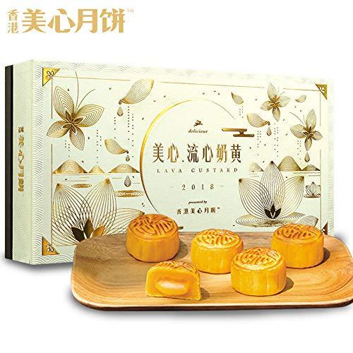 Chinese food Snacks Mid-Autumn Mooncake香港美心流心奶黄月饼礼盒360g 45g8个 中国港式特产中秋糕点流沙蛋黄月饼