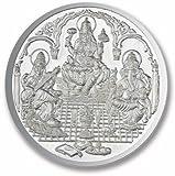 Ananth Jewels BIS Hallmarked 999 Purity Silver Coin Ganesha + Lakshmi + Saraswati 10 Grams