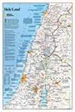 National Geographic: Holy Land Classic Wall Map (22.25 x 33 inches) (National Geographic Reference Map)