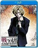 戦う司書 The Book of Bantorra 第4巻 [Blu-ray]