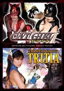 Cat Girl / Super Dimension Odyssey Tritia