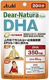 ディアナチュラスタイル DHA 60粒 (20日分)