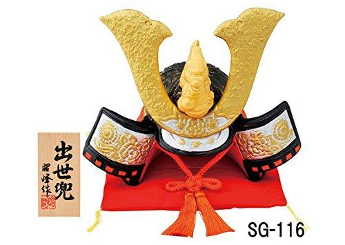 Gogatsu-ningyo Traditional Samurai Armor Ornament of Japan Helmet SG-116