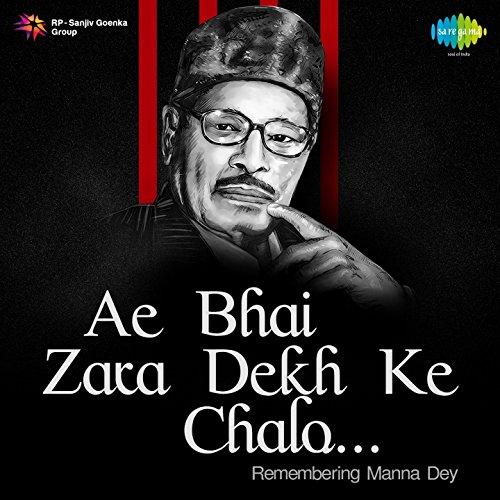 Ae Bhai Zara Dekh Ke Chalo (Re...