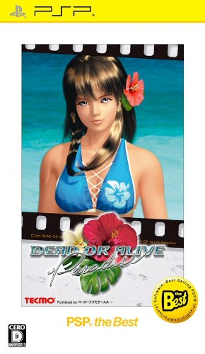 DEAD OR ALIVE Paradise PSP the Bestの商品画像