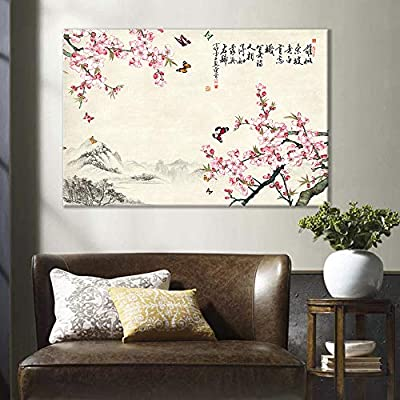Canvas Wall Art Cherry Blossoms On Mountain Top Oriental Style | 12x18 inches