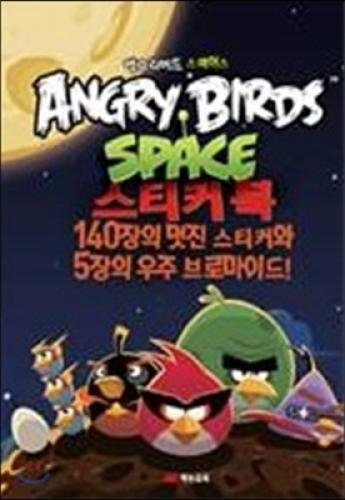 angry birds space sticker book - 2